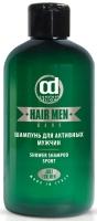 Constant Delight Barber - Шампунь для активных мужчин