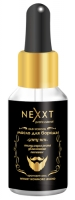 Nexxt Professional Whiskey Bowmore Legend - Смягчающее масло для бороды+аромарелакс