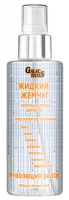 """Galacticos Professional South America - Капсулы-матрицы для волос """"Жидкий жемчуг"""""""