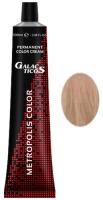 Galacticos Professional Metropolis Color - 10/65 Ultra blond violet-red светлый блондин фиолетово-красный крем краска для волос