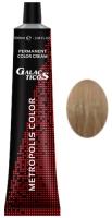 Galacticos Professional Metropolis Color - 10/7 Ultra blond brown светлый блондин коричневый крем краска для волос