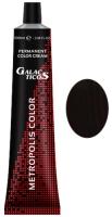Galacticos Professional Metropolis Color - 6/34 Dark golden-coppery blond темно-русый золотисто-медный крем краска для волос