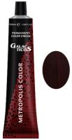Galacticos Professional Metropolis Color - 6/55 Dark blond red intensive темно-русый красный насыщенный крем краска для волос