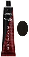 Galacticos Professional Metropolis Color - 6/77 Dark blond brown intensive темно-русый насыщенный коричневый крем краска для волос