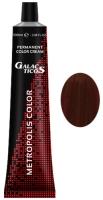 Galacticos Professional Metropolis Color - 7/4 Copper blond русый медный крем краска для волос