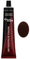 Galacticos Professional Metropolis Color - 7/43 Coppery-golden blond русый медно-золотистый крем краска для волос