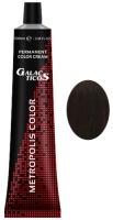Galacticos Professional Metropolis Color - 7/77 blond brown intensive средне-русый коричневый интенсивный крем краска для волос
