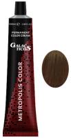 Galacticos Professional Metropolis Color - 8/03 Light  blond golden светло-русый золотистый крем краска для волос