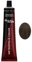 Galacticos Professional Metropolis Color - 8/1 Very light ash blond светло-русый пепельный крем краска для волос