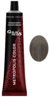 Galacticos Professional Metropolis Color - 8/12 light blond ash pearl светло-русый пепельно перламутровый крем краска для волос