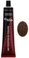 Galacticos Professional Metropolis Color - 8/3 light golden blond светло-русый золотистый крем краска для волос