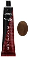 Galacticos Professional Metropolis Color - 8/30 Light golden blond intensive светло-русый интенсивный золотистый крем краска для волос