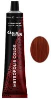 Galacticos Professional Metropolis Color - 8/44 light blond copper  intensive светло-русый медный интенсивный крем краска для волос