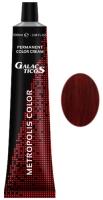 Galacticos Professional Metropolis Color - 8/55 Light blond red intensive светло-русый красный насыщенный крем краска для волос