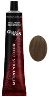 Galacticos Professional Metropolis Color - 8/71 Light blond cold светло-русый холодный крем краска для волос