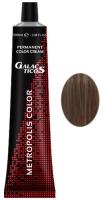 Galacticos Professional Metropolis Color - 8/76 light blond brown-violet светло-русый коричнево-фиолетовый крем краска для волос