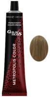 Galacticos Professional Metropolis Color - 9/00 Very light blond intense светлый блондин интенсивный крем краска для волос