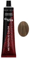 Galacticos Professional Metropolis Color - 9/1 Ultra light ash blond блондин пепельный крем краска для волос