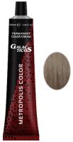 Galacticos Professional Metropolis Color - 9/16 Very Light ash-violet блондин пепельно-фиолетовый крем краска для волос