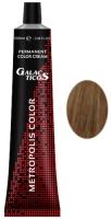Galacticos Professional Metropolis Color - 9/3 Very light golden blond блондин золотистый крем краска для волос