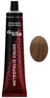 Galacticos Professional Metropolis Color - 9/34 very light blond golden-coppery блондин золотисто-медный крем краска для волос