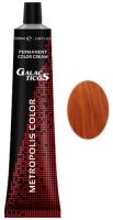 Galacticos Professional Metropolis Color - 9/44 very light blond copper intensive блондин медный интенсивный крем краска для волос