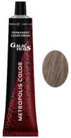 Galacticos Professional Metropolis Color - 9/66 Very light blond violet intensive блондин насыщенный фиолетовый крем краска для волос