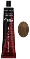 Galacticos Professional Metropolis Color - 9/7 Very light brown blond блондин коричневый крем краска для волос