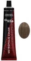 Galacticos Professional Metropolis Color - 9/76 Very Light brown-violet светлый блондин коричнево-фиолетовый крем краска для волос
