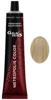 Galacticos Professional Metropolis Color - 10/0 Ultra blond светлый блондин крем краска для волос
