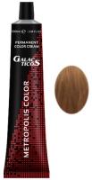 Galacticos Professional Metropolis Color - 10/04 Ultra blond soft copper светлый блондин легкий медный крем краска для волос