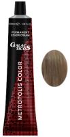 Galacticos Professional Metropolis Color - 10/1 Ultra very light ash blond светлый блондин пепельный крем краска для волос