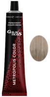 Galacticos Professional Metropolis Color - 10/16 Ultra blond ash-violet светлый блондин пепельно-фиолетовый крем краска для волос