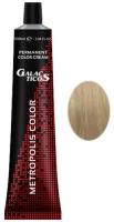 Galacticos Professional Metropolis Color - 10/2 light blond pearl светлый блондин перламутровый крем краска для волос