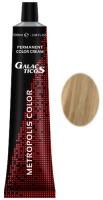 Galacticos Professional Metropolis Color - 10/3 Ultra blond wheaten светлый блондин пшеничный крем краска для волос