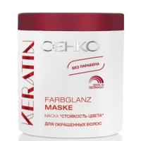 """С:EHKO Keratin - Маска для окрашенных волос """"Стойкость цвета"""""""