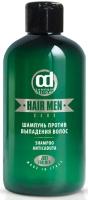 Constant Delight Barber - Шампунь против выпадения волос