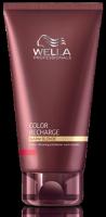 Wella Professional COLOR RECHARGE - Бальзам для освежения цвета теплых светлых оттенков