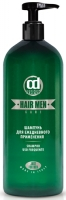Constant Delight Barber - Шампунь для ежедневного применения
