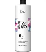 Kezy Color Vivo No Ammonia - Эмульсия окисляющая для красителя 1,5% , 1000 мл