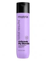 Matrix Total Results Unbreak My Blonde - шампунь укрепляющий для осветленных волос без сульфатов