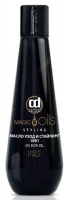 "Сonstant Delight Magic Oil Styling - Масло ""Уход и Стайлинг 10в1 5 масел"""