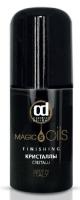Сonstant Delight Magic Oil Finishing - Жидкие кристаллы