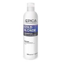 Epica Professional шампунь для нейтрализации жёлтого оттенка волос с маслом макадамии и экстрактом ромашки Cold Blond