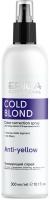 Epica Professional cпрей для нейтрализации жёлтого оттенка волос с фиолетовым пигментом, экстрактом меда и виноградных косточек Cold Blond