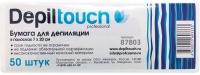 Depiltouch - Бумага для депиляции 7*20 см, 50 шт.