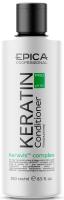Epica Professional кондиционер для реконструкции и глубокого восстановления волос Keratin Pro