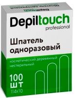 Depiltouch - Шпатель деревянный нестерильный 114*10 мм