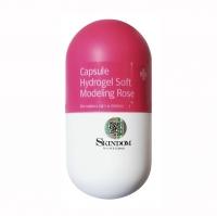 Skindom - Гидрогелевая моделирующая маска в капсуле с экстрактом розы (Capsule Hydrogel Modeling Rose) 55 г х 4 шт