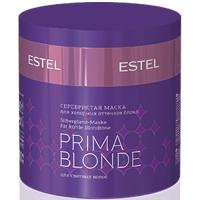 Estel Professional Prima Blonde - Серебристая маска для холодных оттенков блонд